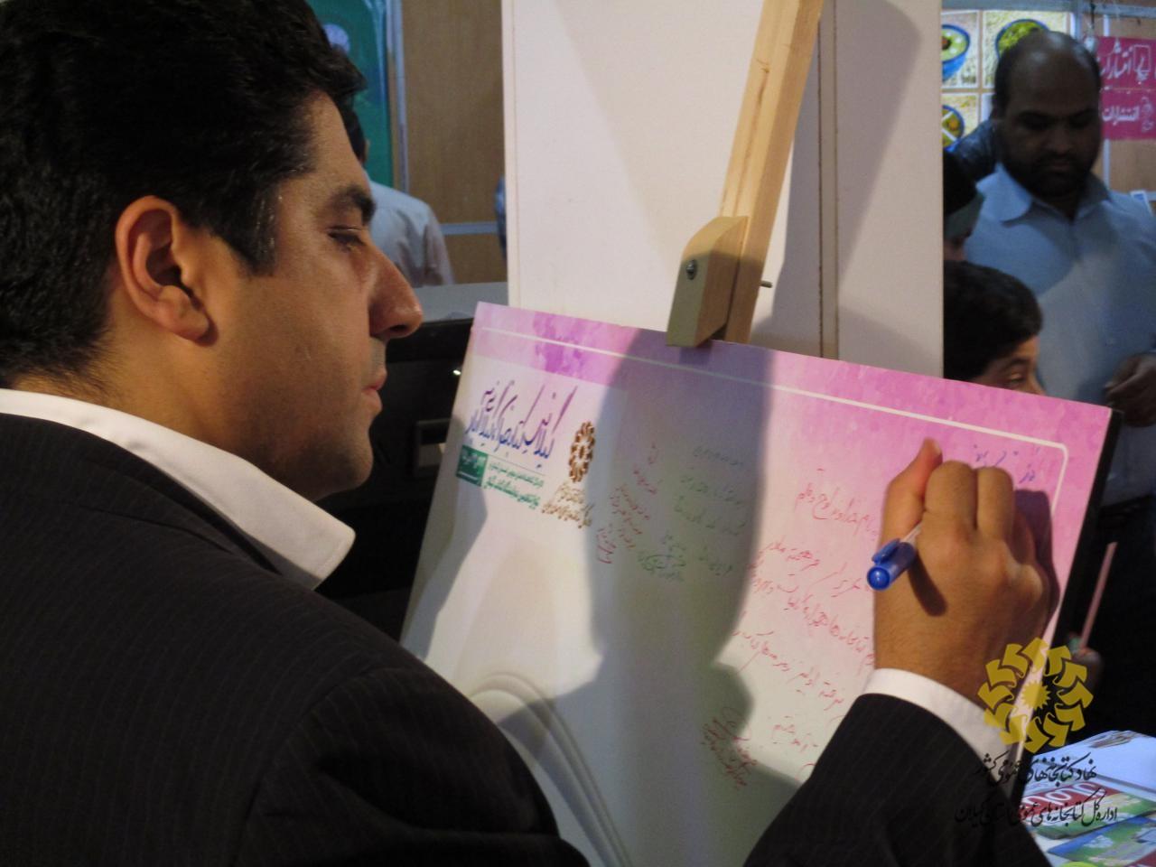 میزبانی غرفه کتابخانه های عمومی استان از شخصیتهای فرهنگی استان