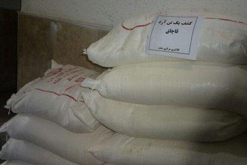 بیش از یک تن آرد قاچاق در شهرستان شفت کشف و ضبط شد