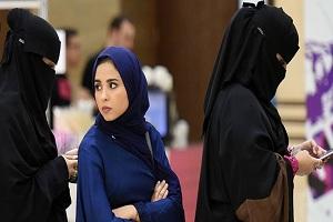شروط عجیب ضمن عقد برای زنان سعودی !