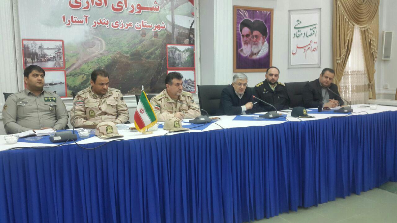 برگزاری هشتمین جلسه کمیته امنیت دریانوردی با حضور حفاظت محیط زیست گیلان