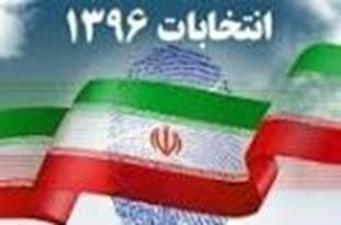مردم ایران ۲۹ اردیبهشت جدول محاسبات دشمن را بههم میریزند