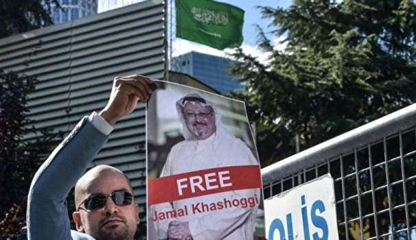 اعتراف رژیم سعودی به مرگ خاشقجی