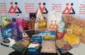 اهدای بیش از ۳هزار بسته های بهداشتی به نیازمندان