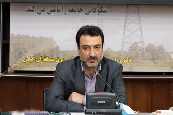 ریاست شاخه استان گیلان انجمن علمی انرژی ایران منصوب شد
