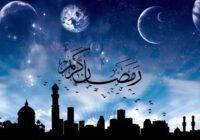 اطلاعیه نیروی انتظامی به مناسبت حلول ماه مبارک رمضان