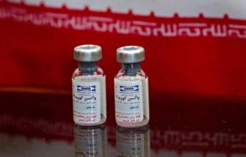 نخستین محصول تولید انبوه واکسن کوو ایران برکت