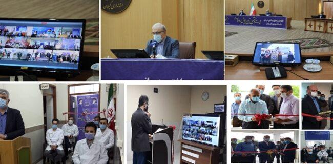۳۱ پروژه عام المنفعه دانشگاه علوم پزشکی گیلان افتتاح شد