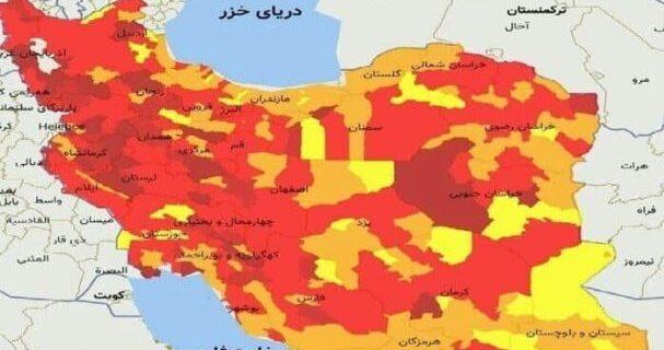 فقط ۴ شهرستان گیلان قرمز کرونایی
