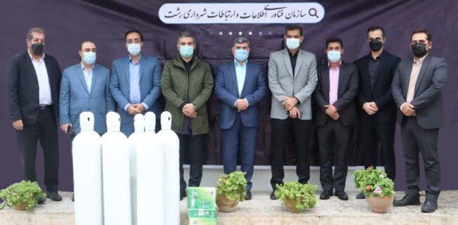 اهدای هفت کپسول اکسیژن به بیمارستانهای کرونایی رشت