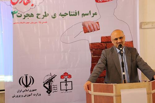 اجرای طرح هجرت ۳ در ۱۱۰ مدرسه استان