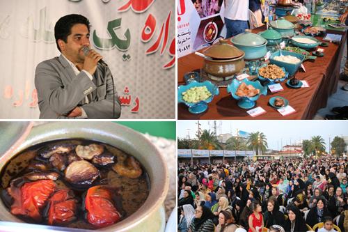 جشنواره غذاهای محلی گیلان به روایت تصویر