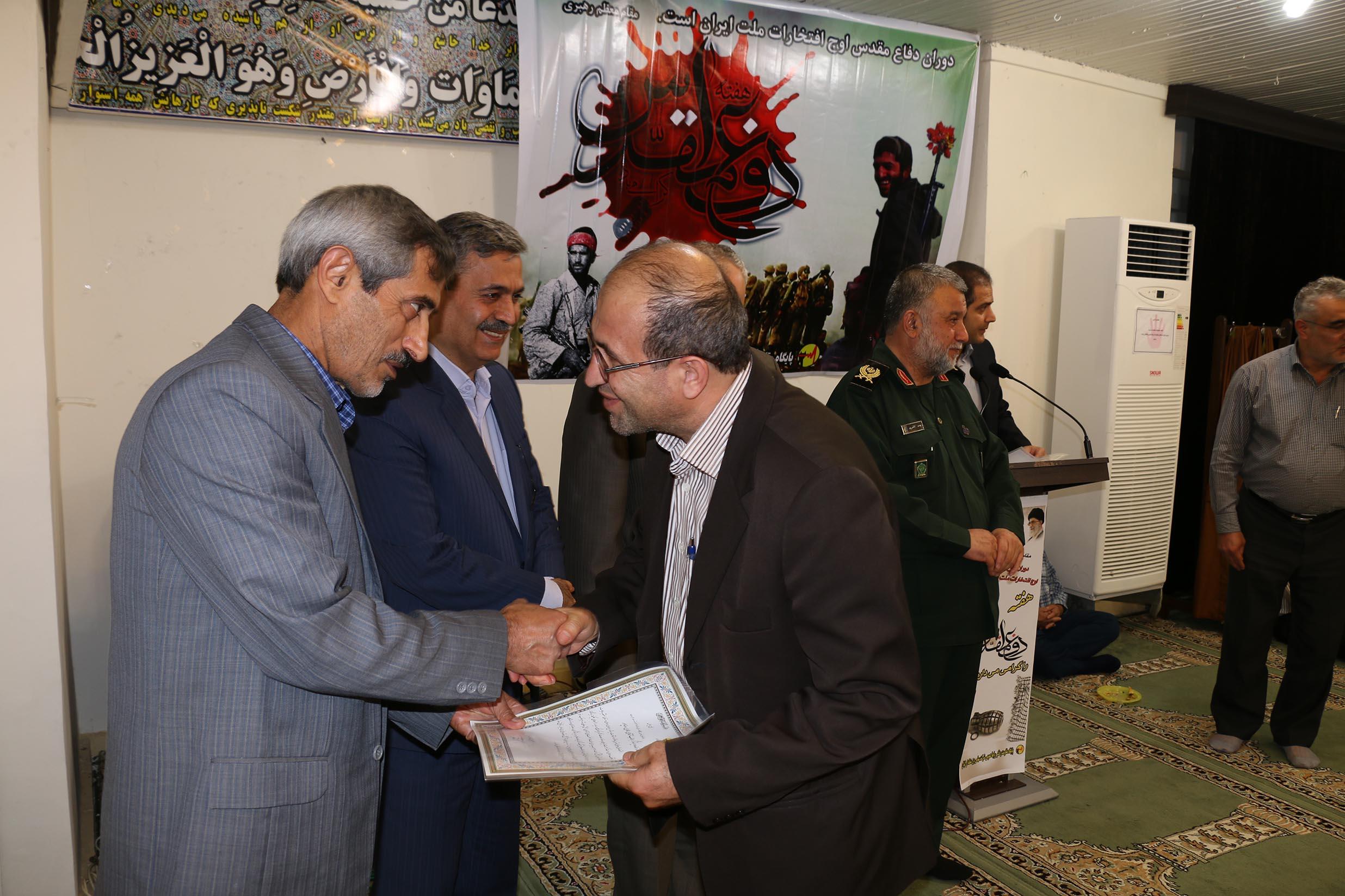 جمهوری اسلامی با دستاوردهای دفاع مقدس بیمه شد