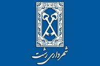 دکتر سید محمدعلی ثابت قدم با صدور احکام جداگانه ای مجتبی ماه پسند و محمدتقی عبداللهی را به عنوان مشاوران جدید خود منصوب کرد