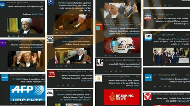 بازتاب درگذشت آیت الله رفسنجانی در رسانه های جهان