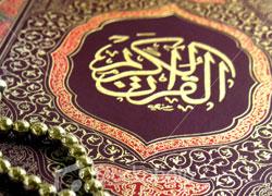 مسابقات حفظ قرآن کریم در صومعه سرا