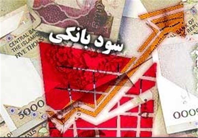 بخشودگی جرایم دیرکرد سود بانکی در استان گیلان اجرایی میشود