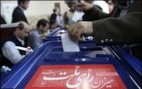 فردا؛ آغاز رسمی انتخابات ریاست جمهوری دوازدهم