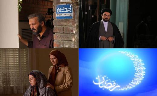 سریالهایی که رمضان ۹۶ در قاب تلویزیون میبینید + تصاویر