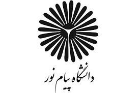 اجرای طرح تکمیل ظرفیت دانشگاه پیام نور گیلان