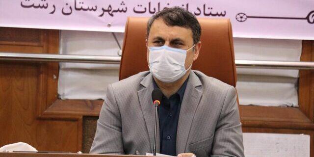 آغاز رقابت ۳۹۹ کاندیدای ششمین دوره شوراها در شهرستان رشت