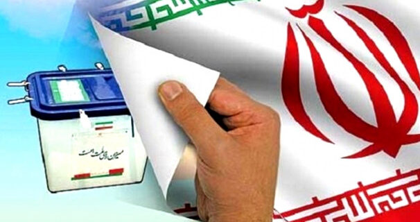آخرین تمهیدات برای برگزاری پرشور انتخابات ۱۴۰۰