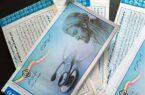 ۱۲ هزار گیلانی تحت پوشش بیمه ایرانیان هستند